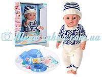 Кукла пупс Baby Born в зимней одежде (мальчик) 42см: горшок + подгузник + соска + другие аксессуары