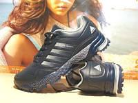 Мужские кроссовки BaaS Marathon синие 45 р.