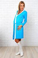 Комплект: халат и сорочка для беременных и кормящих Бирюза