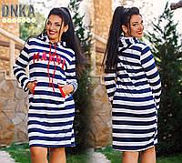 Платье ДГ АТ1072