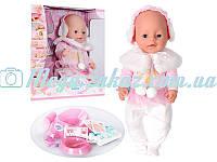Кукла пупс Baby Born в зимней одежде (девочка) 42см: горшок + подгузник + соска + другие аксессуары