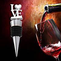 "Пробка для бутылки ""LOVE""+подарочная коробка, насадка на бутылку, свадебный аксессуар"