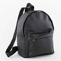 Черный рюкзак, для девочки и для мальчика / городской рюкзак, модный, эко кожа