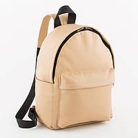 Рюкзак унисекс, бежевый / городской рюкзак, модный, эко кожа