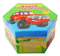 """Набор детский для рисования 46 предметов в шкатулке  """"Веселая машина"""""""