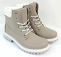Женские ботинки Clara Beige, фото 1