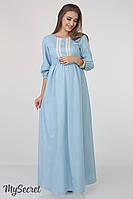 Шикарное длинное платье для беременных и кормящих Lola, голубой джинс