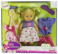 Кукольный набор Джулия с набором сменной одежды Simba, сиреневое с розовым платье (509 3900-2)