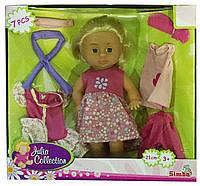 Кукольный набор Джулия с набором сменной одежды Simba, розовое с цветочками платье (509 3900-1)