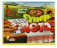 """Настольная игра """"Лото деревянное"""" в картонной коробке"""