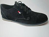 Мужские туфли спортивного стиля замшевые на шнурках р 40-45