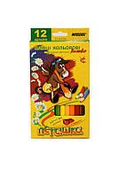 Цветные карандаши с точилкой 12 цветов  Marco Jumbo Пегашка 1040-12CB