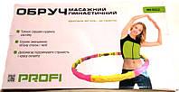 Обруч массажный, гимнастический Profi MS 0212 с магнитами.