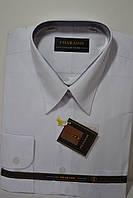 Белые мужские рубашки