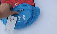 Поясная сумка Under Armour Sport Pro (голубая)