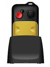 Мобильный телефон ASTRO B200 RX Yellow, фото 3