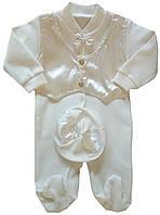 Детский Человечек для Новорожденных, белый. Комбинезон, жилетка, кепка, бабочка. Для мальчика. Турция