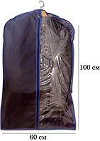 Чехол кофр для  одежды