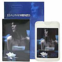 (50ml) Kenzo - Leau par Kenzo 50ml Woman (компактная парфюмерия в чехле)