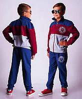 Спортивный костюм для мальчика, от 128 до 158 см