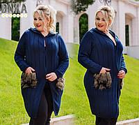 Женский кардиган с меховыми карманами и капюшоном