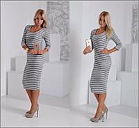 Женское платье полосы турецкая вязка