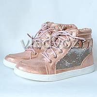 Демисезонные сникерсы, ботинки для девочки персиковые 32р. JiLi