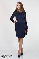 Классическое платье Alen для беременных и кормящих (синий)