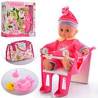 Пупс кукла с креслом 86892