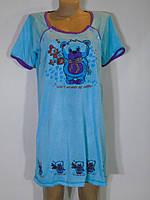 Женская ночная рубашка с коротким рукавом Батал