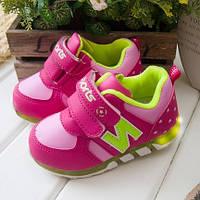"""Детские кроссовки с мигалками """"Найк спорт"""" розовые"""