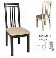 Стул Бремен(из дерева бук, для дома, для гостиной) ТМ Мелитополь Мебель