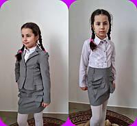 Форма школьная + блузка  для девочки
