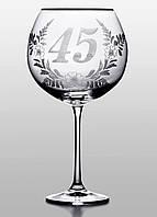 Бокал для красного вина Grandioso, 1 шт.