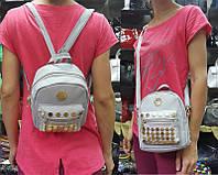 Стильный рюкзак женский сумка через плечо