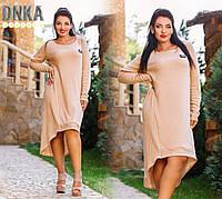 Платье женское батальное асимметричное № ат 1070 (Гл)