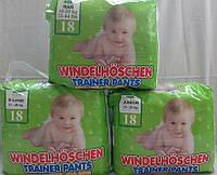 Тренировочные бельгийские трусики - подгузники Windelhöschen TRAINER PANTS
