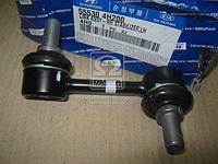Стойка стабилизатора заднего левая (производство Hyundai-KIA ), код запчасти: 555304H200