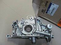 Насос масляный в сборе (производство Hyundai-KIA ), код запчасти: 2131026802