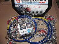 Цепи противоскольжения усиленные 16мм. 400-50 (KN120) 2шт.  (производство Дорожная карта ), код запчасти: DK482-400-50