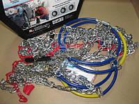 Цепи противоскольжения усиленные 16мм. 360-10 (KN80) 2шт.  (производство Дорожная карта ), код запчасти: DK482-360-10