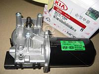 Мотор стеклоочистителя лобового стекла (производство Hyundai-KIA ), код запчасти: 981101F000