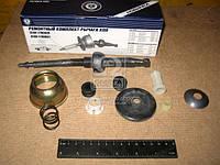Ремкомплект рычага КПП ГАЗ 3302, СОБОЛЬ (производство GAZ ), код запчасти: 3302-1702620