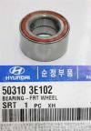 Подшипник передней ступицы (производство Hyundai-KIA ), код запчасти: 503103E102