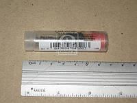 Распылитель дизель DLLA148P408 JOHN DEERE: 95- (производство Bosch ), код запчасти: 0433171291