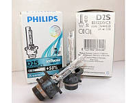 Ксеноновая лампа Philips X-treme Vision D2S (картон)