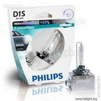 Ксеноновая лампа Philips X-treme Vision D2R (блистер)