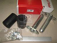 Р/к седла fontaine-vbg type:150sp / 59013196 (производство AXUT ), код запчасти: FW024064