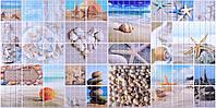 """Листовая панель ПВХ Мозаика """"Морской берег""""  0,3мм"""