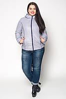 Осенняя женская куртка большого размера
